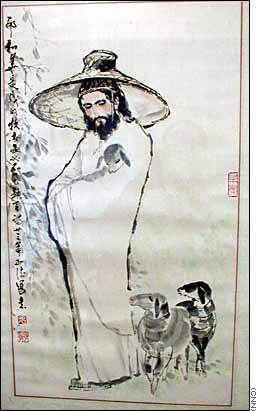 Good Shepherd Yu Jiade Shanghai
